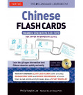 Chinese Flash Cards - Volume 1: Characters 1-349: Hsk Elementary Level (HSK Levels 1&2)