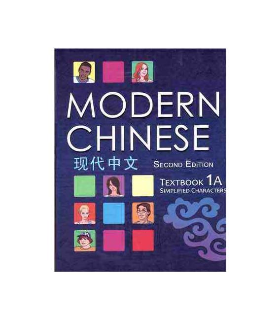Modern Chinese 1A- Textbook- (2. Auflage) Audiodatei zum Download