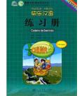 Kuaile Hanyu 1-Iniciação- Caderno de exercícios