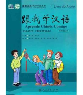Aprende Chinês Comigo 1-Iniciação- Livro do aluno