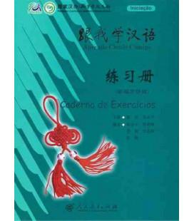 Aprende Chinês Comigo 1-Iniciação- Caderno de Exercícios