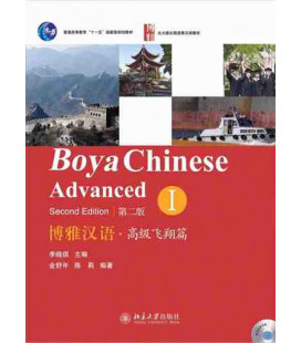 Boya Chinese- Advanced 1 (Second edition)- Incluye código QR