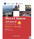Boya Chinese- Advanced 1 (Second edition)- QR-Code für Audios