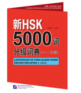 A Dictionary of 5000 Graded Words for New HSK (Levels 1,2 & 3) CD included