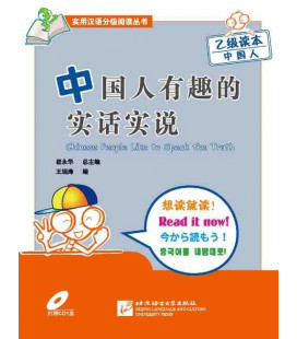 Chinese People like to Speak the Truth (incluye CD) Read it now Series