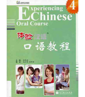 Experiencing Chinese Oral Course Vol. 4 (Textbuch) - QR-Code für Audios
