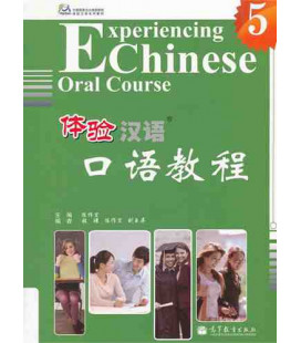Experiencing Chinese Oral Course Vol. 5 (Textbook) - QR code for audios