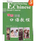 Experiencing Chinese Oral Course Vol. 5 (Textbuch) - QR-Code für Audios