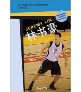 Chinese Biographies - Jeremy Lin (Gratis Audio & Online Material)