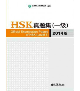 Official Examination Papers of HSK Level 1 - Edición 2014 (CD inclus)