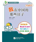 When I was in China- Vol 1 (inkl. CD) Read it now Series