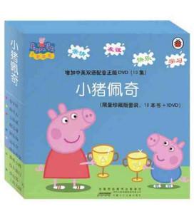 Peppa Pig en chinois (Pack 10 livres + QR Code)