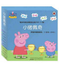 Peppa Pig in Chinese (Pack with 10 books + 1 DVD)