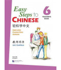 Easy Steps to Chinese 6 - Libro del professore