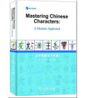 Mastering Chinese Characters- A Modern Approach (CD inclus)