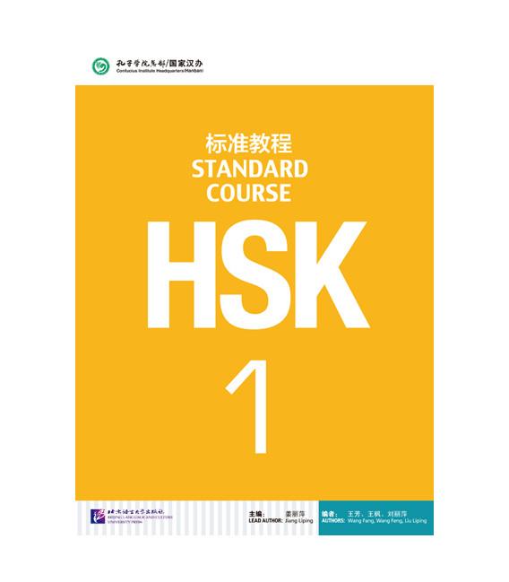 HSK Standard Course 1- Textbook (Libro + Codice QR)