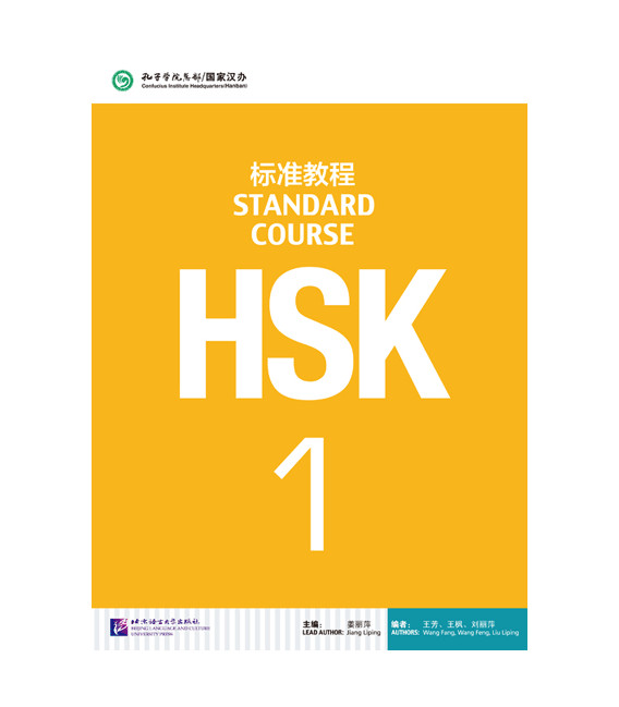 HSK Standard Course 1- Textbook (Livre + QR Code)