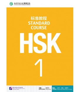 HSK Standard Course 1- Textbook (Libro + CD MP3) Serie de libro de texto basada en el HSK
