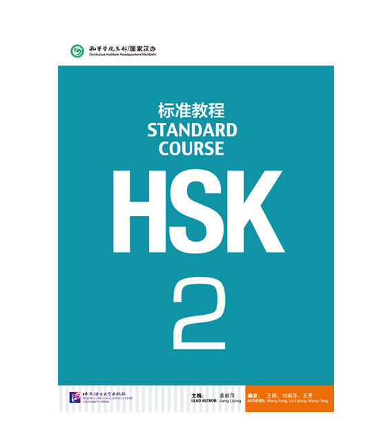 HSK Standard Course 2- Textbook (Libro + Código QR)