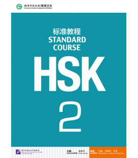 HSK Standard Course 2- Textbook (book + CD MP3 + QR Code)