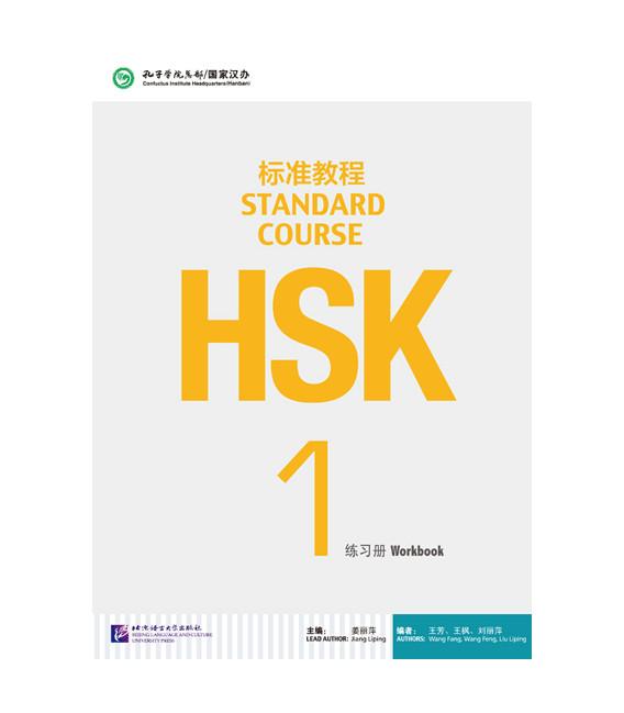 HSK Standard Course 1- Workbook (book + QR Code)