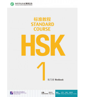 HSK Standard Course 1- Workbook (book + CD MP3 + QR Code)