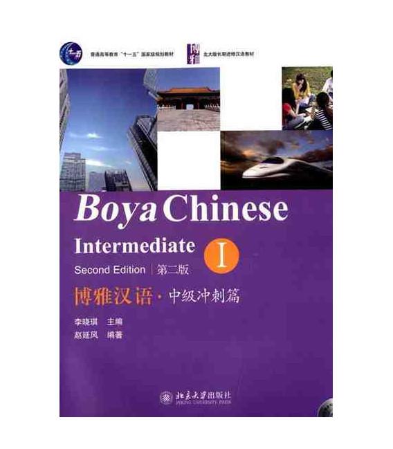 Boya Chinese Intermediate 1- Second Edition (Incluye código QR)