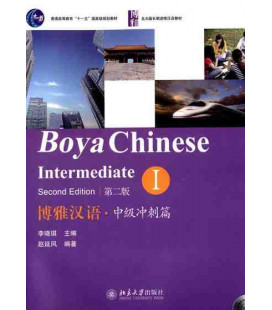 Boya Chinese Intermediate 1- Second Edition (QR code for audios)