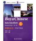 Boya Chinese Intermediate 1- Second Edition (QR code pour audio)