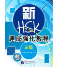 A Short Intensive Course of New HSK (Level 3)- Libro + CD MP3