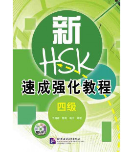A Short Intensive Course of New HSK (Level 4)- book + CD MP3
