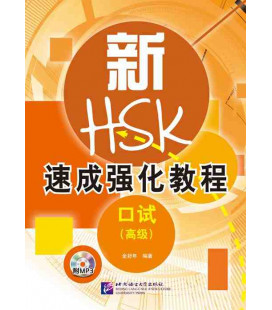 A Short Intensive Course of New HSK Speaking Test (Advanced level)- Book + CD MP3