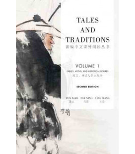 Tales and Traditions Band 1 (Zweite Auflage)