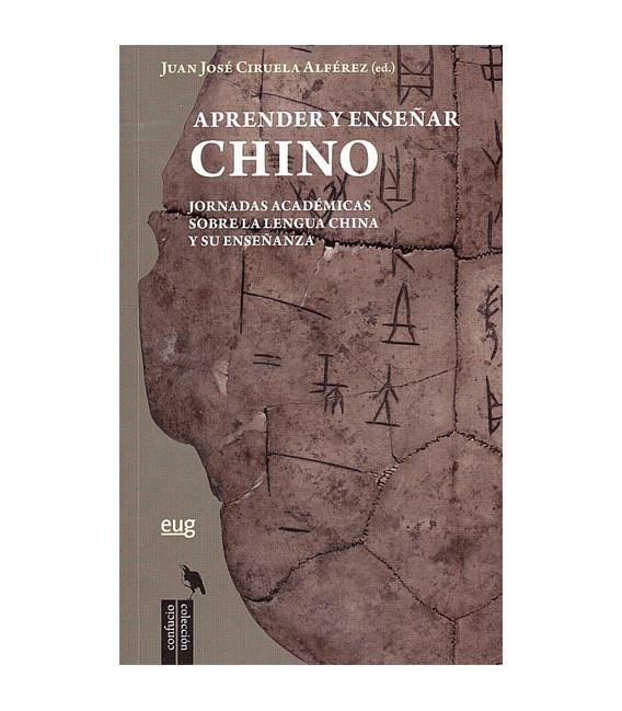Imparare e insegnare il cinese - Giornata accademica della lingua cinese