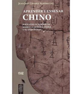 Apprendre et enseigner le chinois- Journée académique de la langue chinoise et son enseignement
