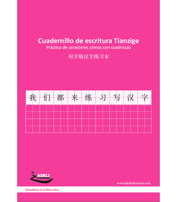 Writing book Tianzige- Práctica de caracteres chinos con cuadrícula (Pack of 5)