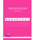 Cahier d'écriture Tianzige- Pratique des caractères chinois avec quadrillage (Pack 5 unités)