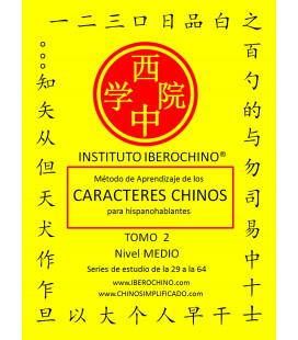 Método de aprendizaje de los caracteres chinos para hispanohablantes- Tomo 2, nivel medio
