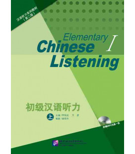 Elementary Chinese Listening 1 (second edition) Book +Incl. audio download