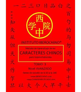 Método de aprendizaje de los caracteres chinos para hispanohablantes- Tomo 3, livello avanzato