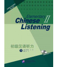 Elementary Chinese Listening 2 (second edition) Libro + Código de descarga de audio