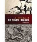 The Chinese Language - It's History and Current Usage