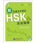 Guide to New Chinese Proficiency Test HSK (Level 5)