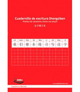 Cahier d'écriture Shengziben- Pratique des caractères chinois avec pinyin