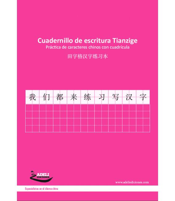 Cahier d'écriture Tianzige- Pratique des caractères chinois avec quadrillage