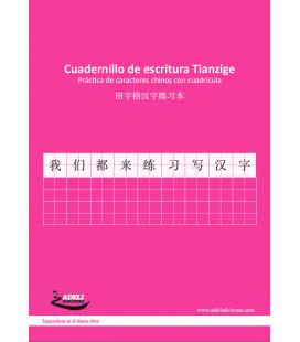 Cuadernillo de escritura Tianzige- Práctica de caracteres chinos con cuadrícula