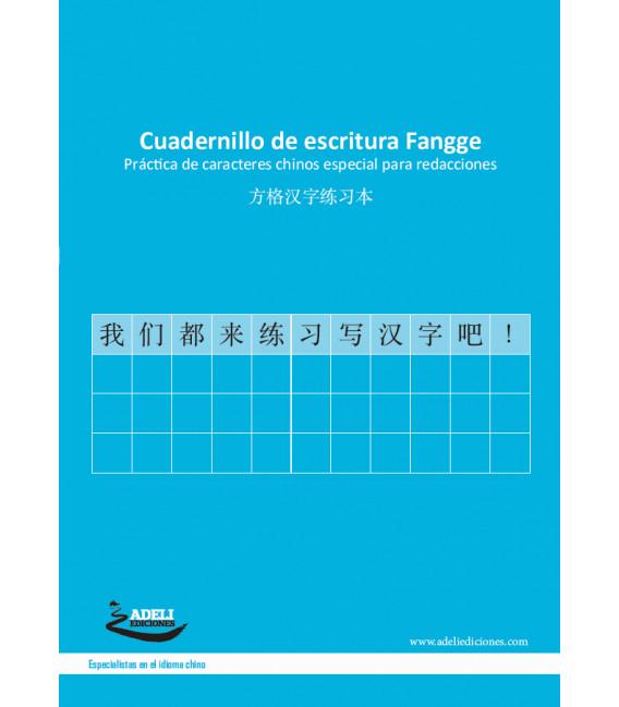 Cahier d'écriture Fangge- Pratique des caractères chinois- spécial rédaction