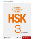 HSK Standard Course 3- Workbook (Book + QR Code)