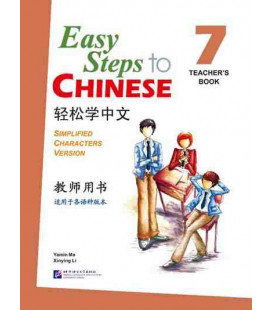Easy Steps to Chinese 7 - Libro del professore