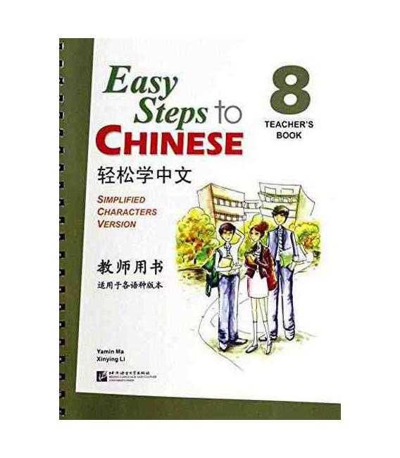 Easy Steps to Chinese 8 - Libro del professore